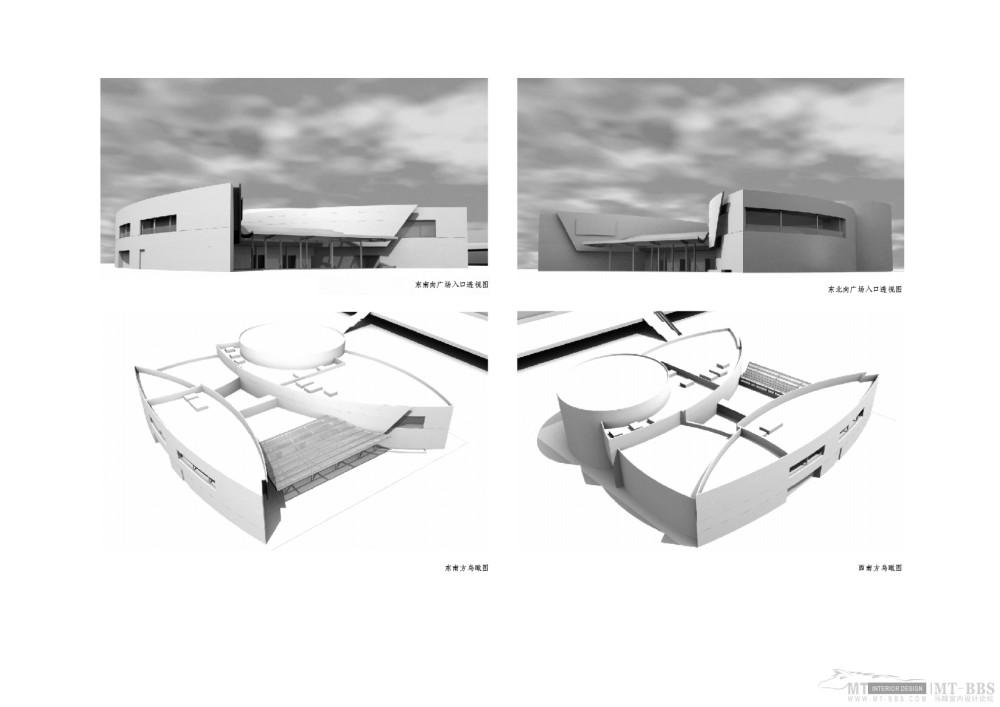 CLIVE GROUT ARCHITECT--2010年上海世博会美国馆(无节点)_A950A1 3D IMAGES-A950 3D MODEL VIEWS A1.jpg