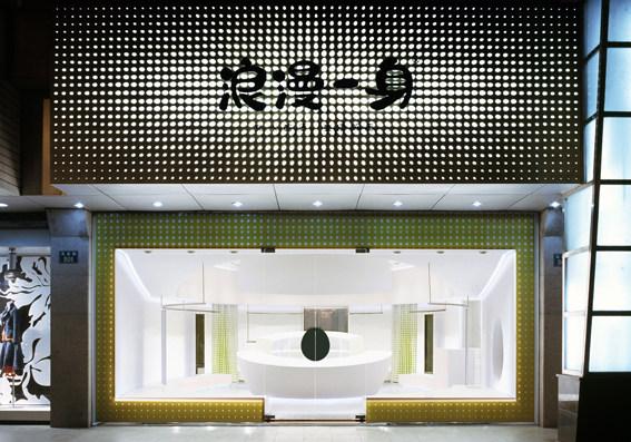 SAKO建筑设计工社--迫庆一郎_4-hgih.jpg