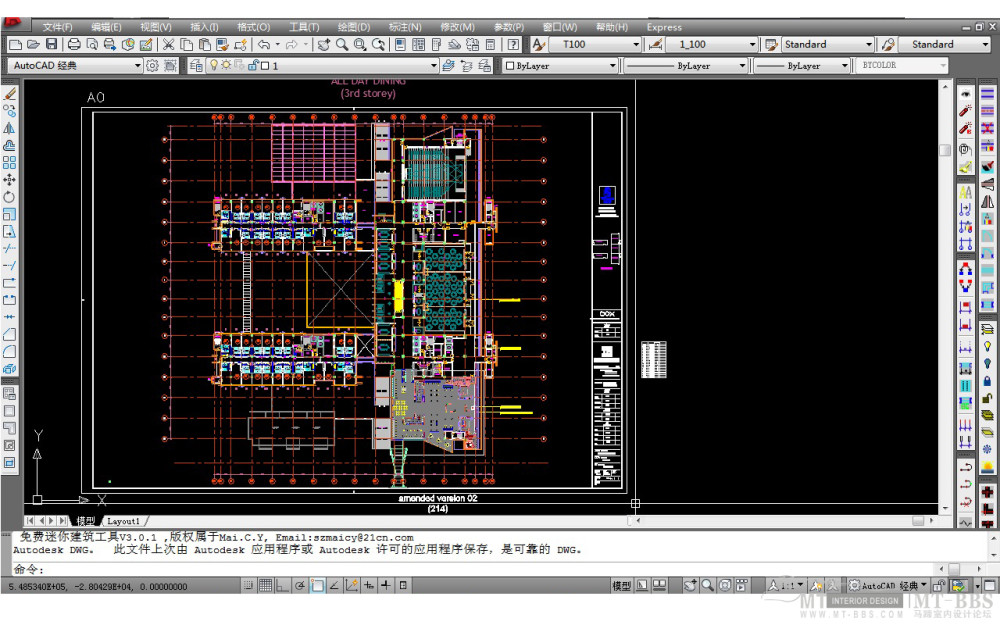 MAPS--青岛奥运洲际酒店套房设计施工图_截图8.jpg
