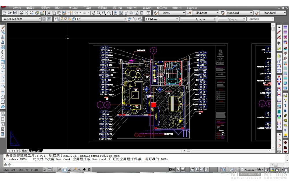 MAPS--青岛奥运洲际酒店套房设计施工图_截图11.jpg