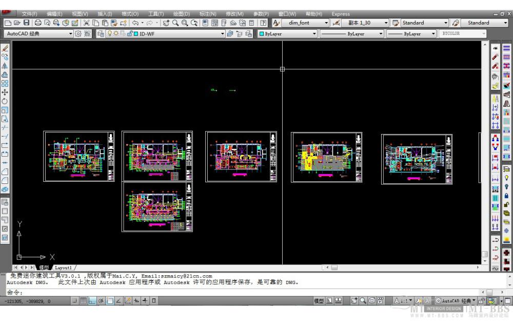 MAPS--青岛奥运洲际酒店套房设计施工图_截图13.jpg