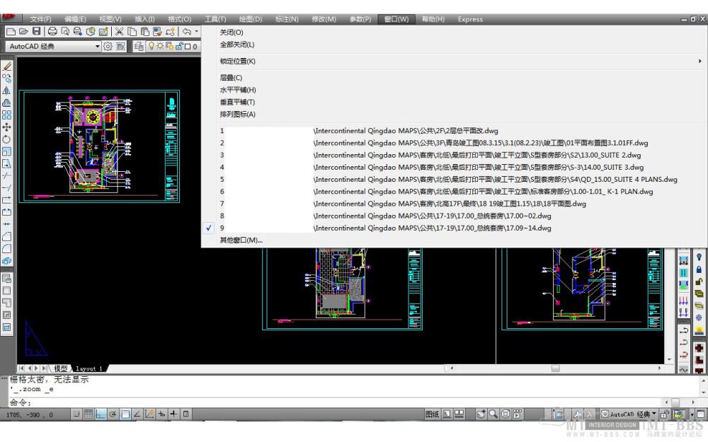 MAPS--青岛奥运洲际酒店套房设计施工图_截图15.jpg