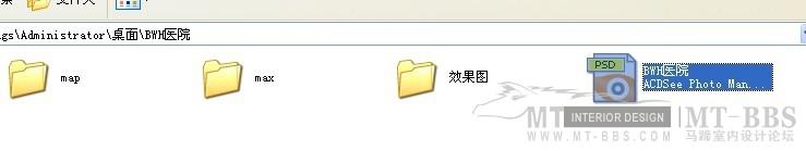 多个PSD源文件。有几个包含3D.全免费。_1.jpg