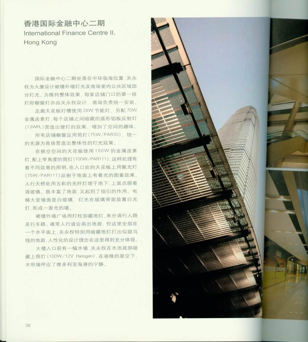 灯光设计大师:关永权_灯光00051.jpg