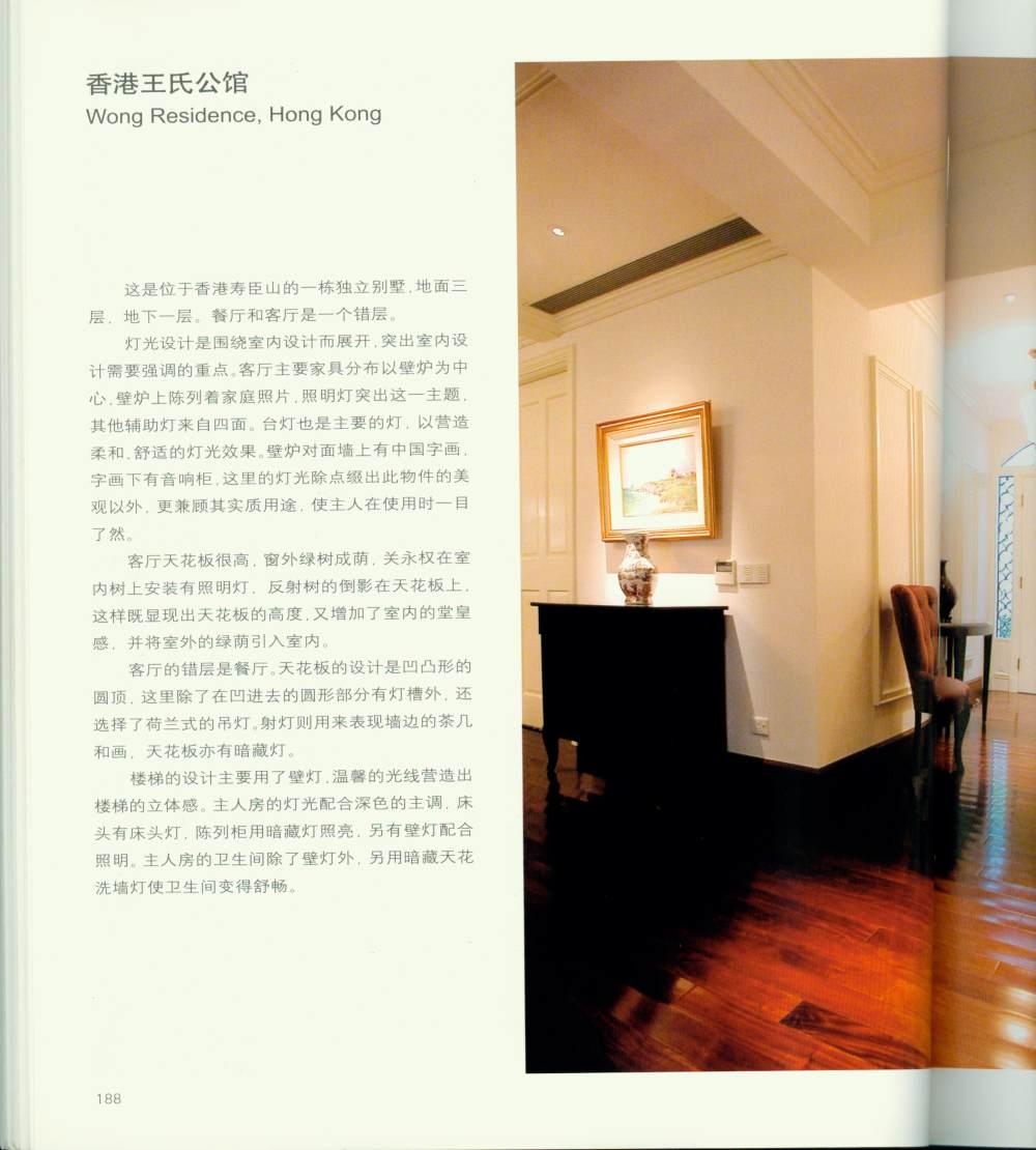 灯光设计大师:关永权_灯光00201.jpg
