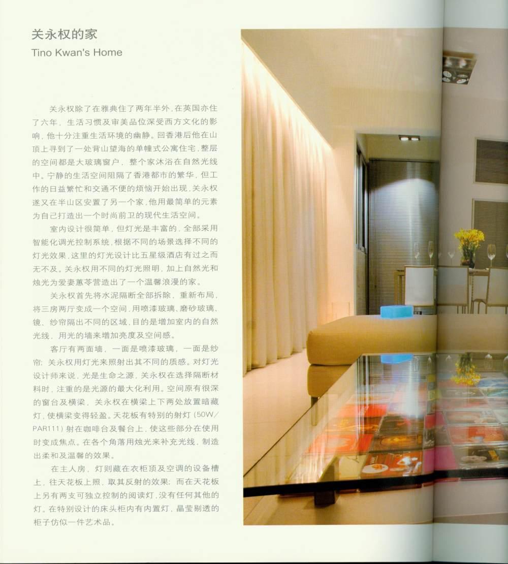 灯光设计大师:关永权_灯光00225.jpg