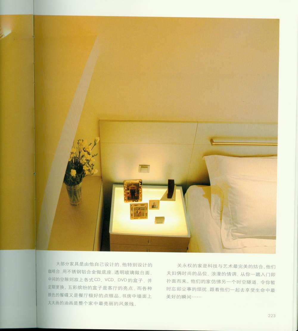 灯光设计大师:关永权_灯光00236.jpg