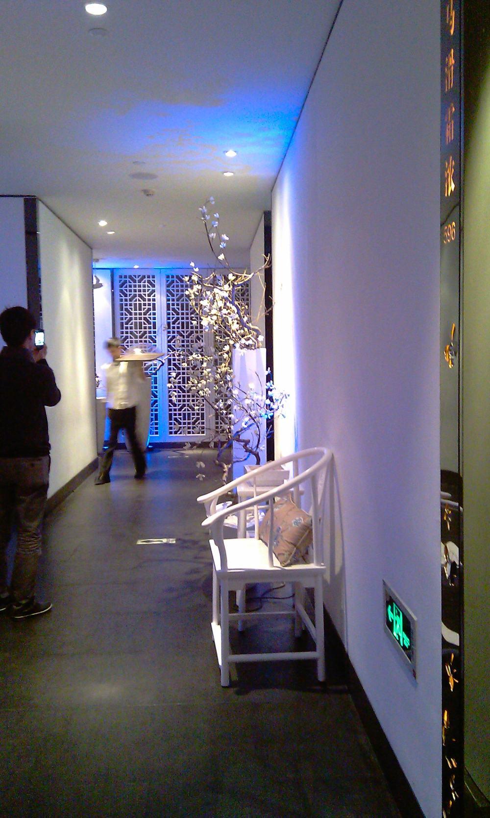 大董新中式餐厅_IMAG0362.jpg
