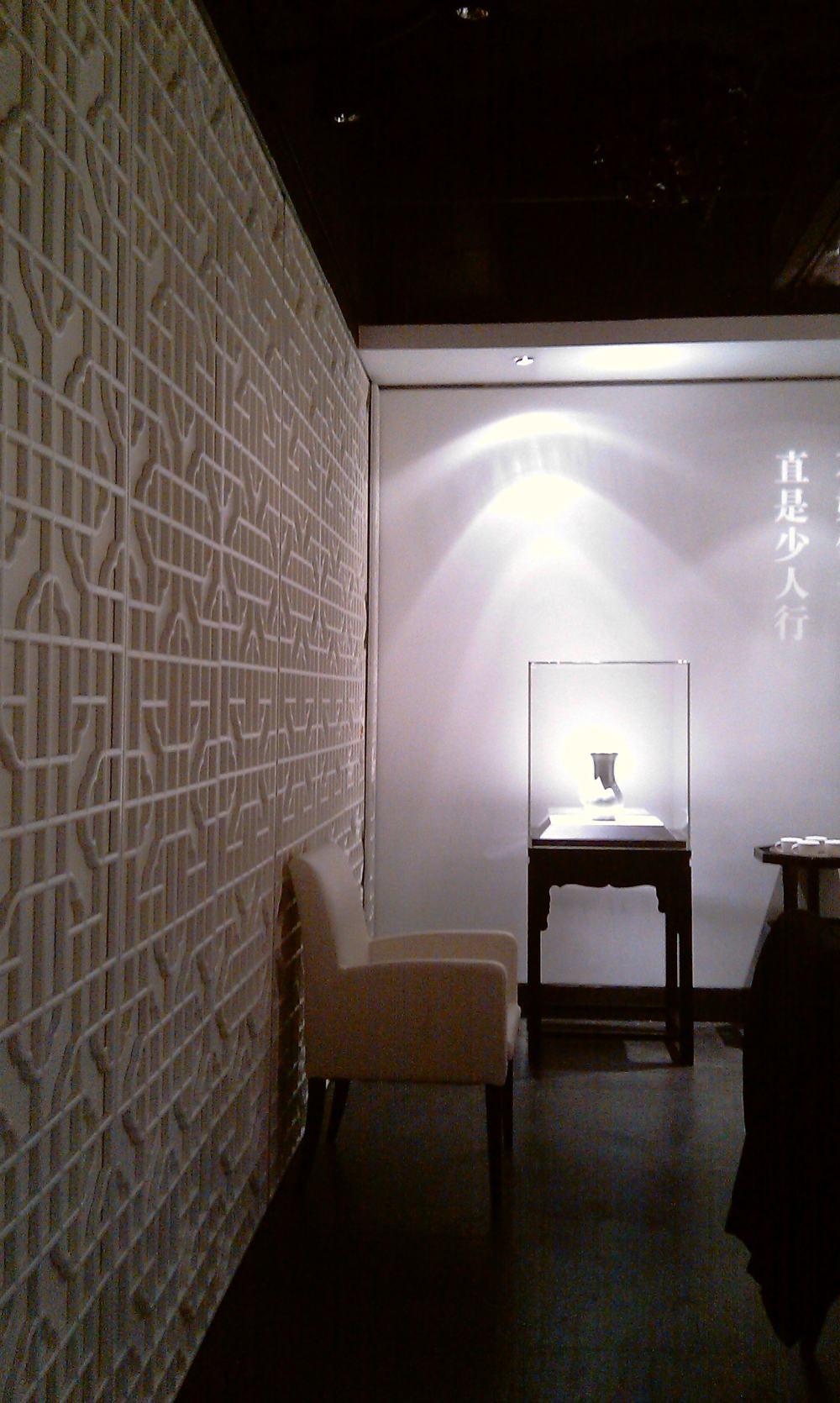 大董新中式餐厅_IMAG0368.jpg
