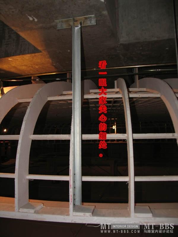 郑中CCD--上海兴荣豪庭酒店施工现场照片(附完工图)_1193326400.jpg
