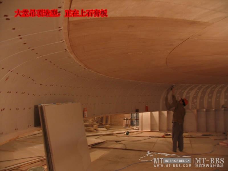 郑中CCD--上海兴荣豪庭酒店施工现场照片(附完工图)_1194242864.jpg