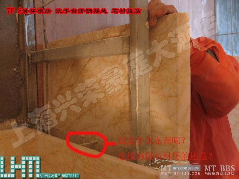 郑中CCD--上海兴荣豪庭酒店施工现场照片(附完工图)_1196157575.jpg