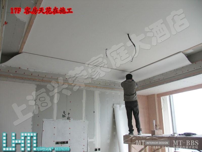 郑中CCD--上海兴荣豪庭酒店施工现场照片(附完工图)_1196583735.jpg