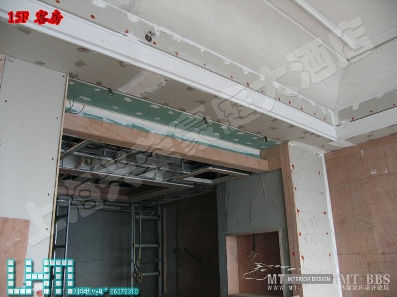 郑中CCD--上海兴荣豪庭酒店施工现场照片(附完工图)_1196583861.jpg