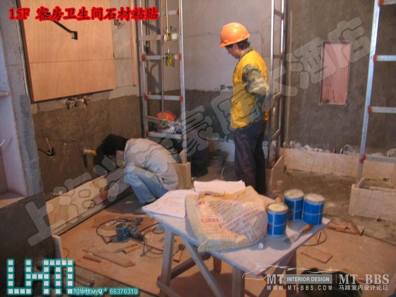 郑中CCD--上海兴荣豪庭酒店施工现场照片(附完工图)_1196583874.jpg