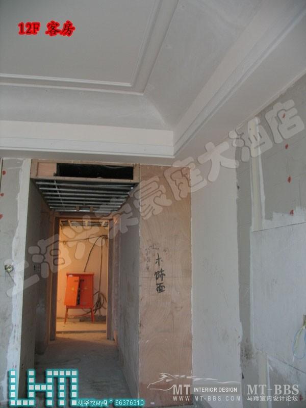 郑中CCD--上海兴荣豪庭酒店施工现场照片(附完工图)_1196584178.jpg