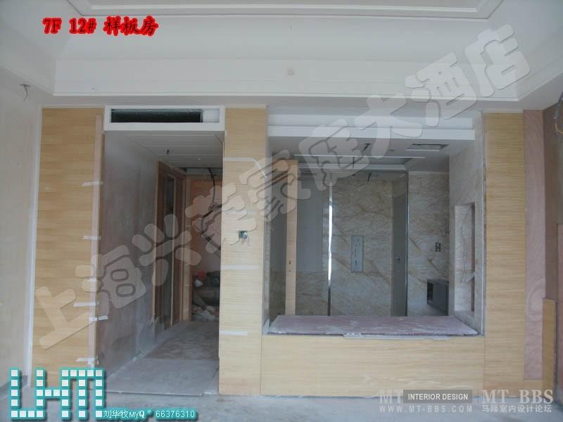 郑中CCD--上海兴荣豪庭酒店施工现场照片(附完工图)_1197262058.jpg