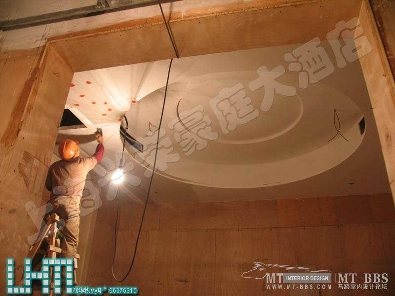 郑中CCD--上海兴荣豪庭酒店施工现场照片(附完工图)_1197262218.jpg