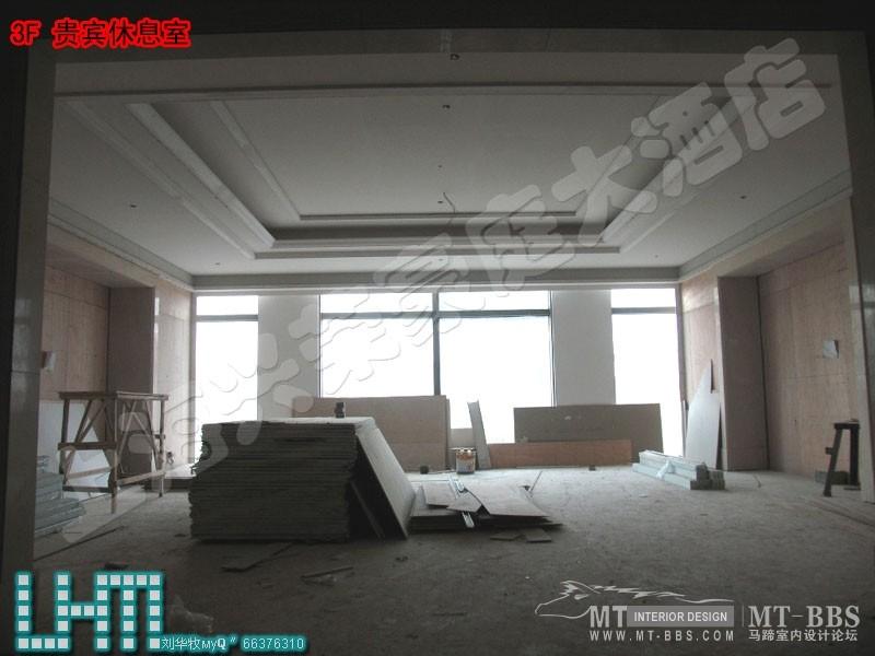 郑中CCD--上海兴荣豪庭酒店施工现场照片(附完工图)_1197785951.jpg