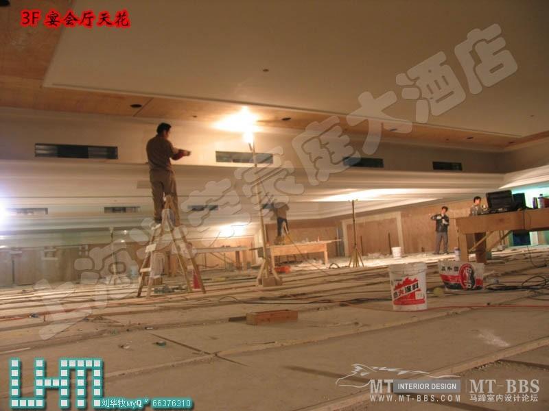 郑中CCD--上海兴荣豪庭酒店施工现场照片(附完工图)_1198729453.jpg