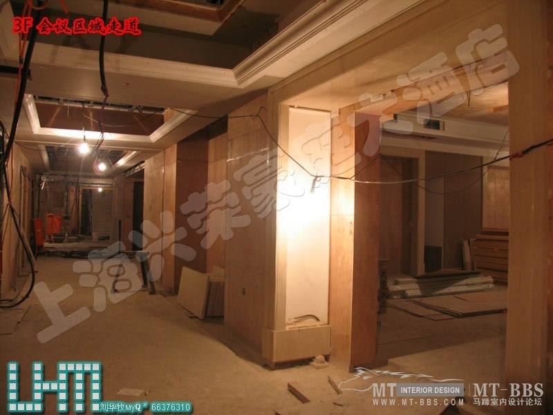 郑中CCD--上海兴荣豪庭酒店施工现场照片(附完工图)_1198729496.jpg