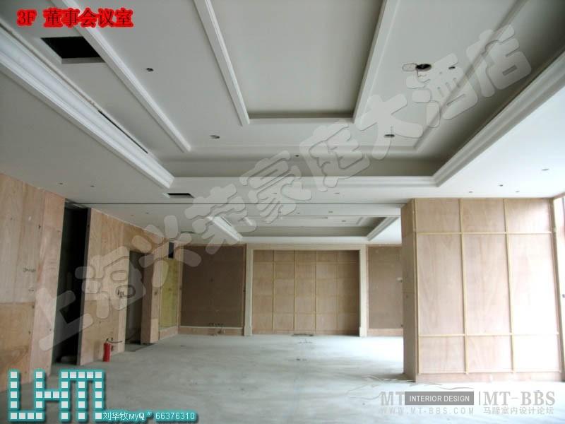 郑中CCD--上海兴荣豪庭酒店施工现场照片(附完工图)_1201772189.jpg