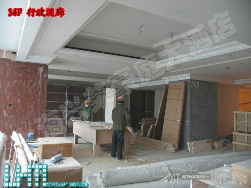 郑中CCD--上海兴荣豪庭酒店施工现场照片(附完工图)_1206184676.jpg