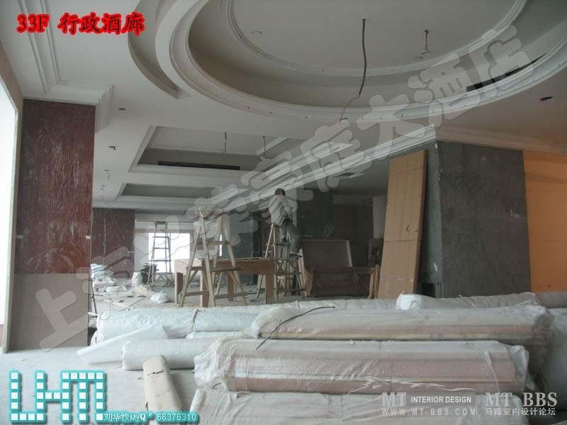 郑中CCD--上海兴荣豪庭酒店施工现场照片(附完工图)_1206184800.jpg