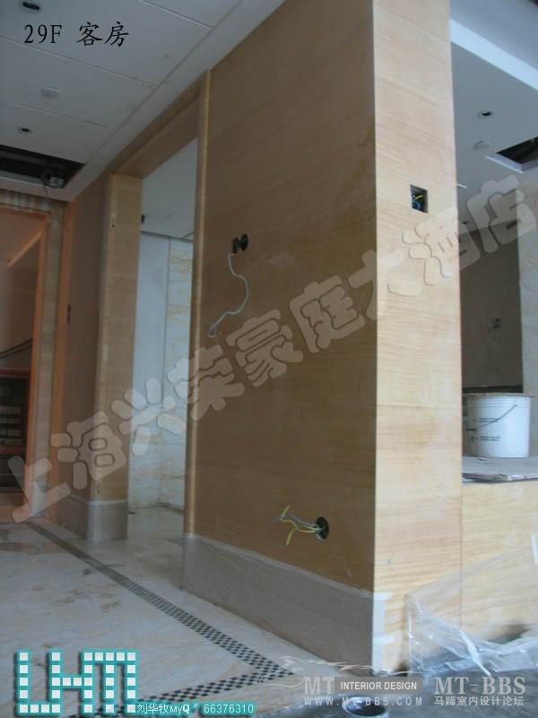 郑中CCD--上海兴荣豪庭酒店施工现场照片(附完工图)_1206185327.jpg