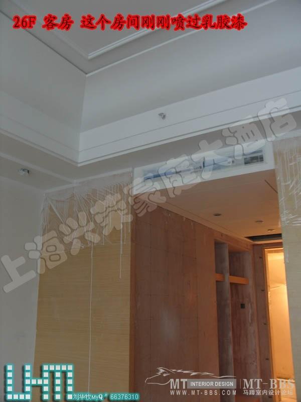 郑中CCD--上海兴荣豪庭酒店施工现场照片(附完工图)_1206251021.jpg