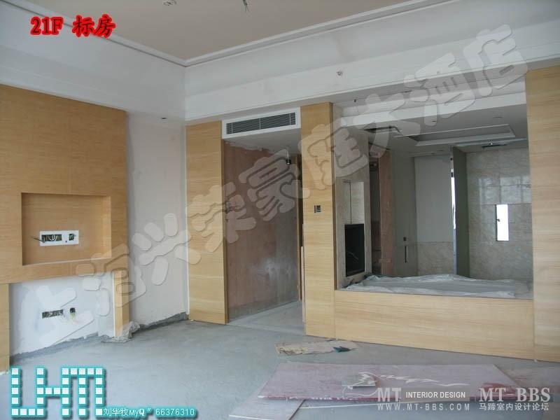 郑中CCD--上海兴荣豪庭酒店施工现场照片(附完工图)_1207019598.jpg