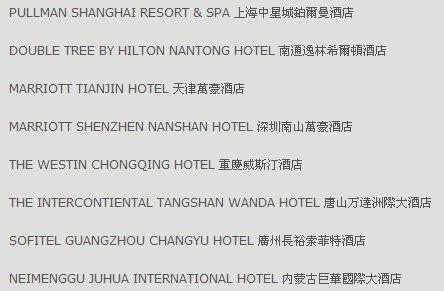 【CCD】香港郑中设计事务所_q3.jpg