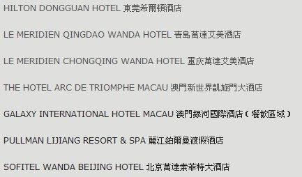 【CCD】香港郑中设计事务所_q4.jpg