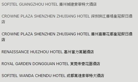 【CCD】香港郑中设计事务所_q6.jpg