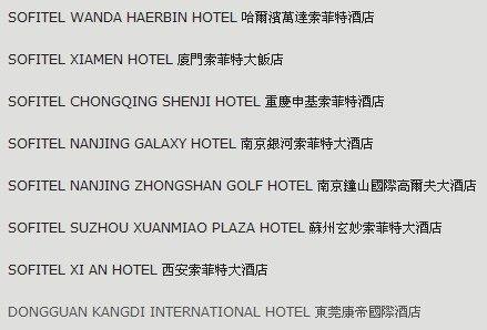 【CCD】香港郑中设计事务所_q7.jpg