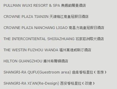 【CCD】香港郑中设计事务所_q10.jpg