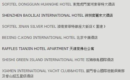 【CCD】香港郑中设计事务所_q8.jpg