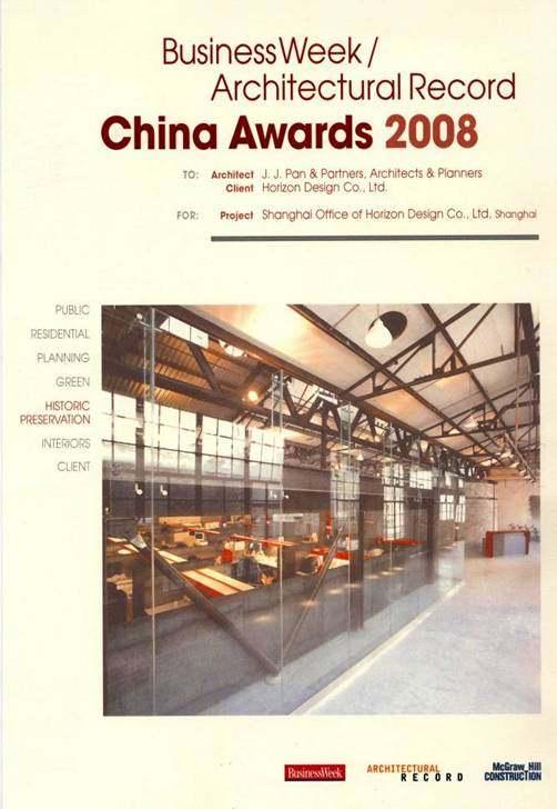 群裕設計上海辦公室_图片24.jpg