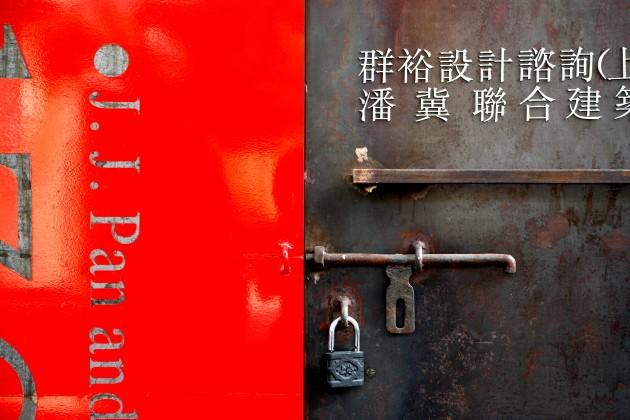 群裕設計上海辦公室__MG_8578.JPG