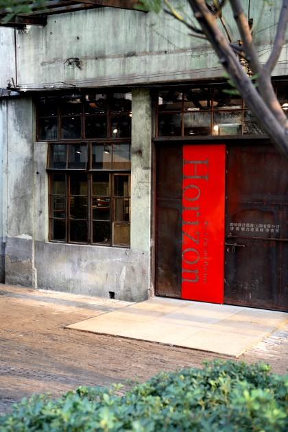 群裕設計上海辦公室__MG_8681.JPG
