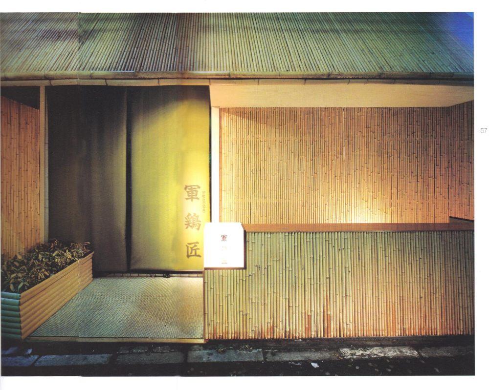 《桥本夕纪夫设计观》_57.jpg