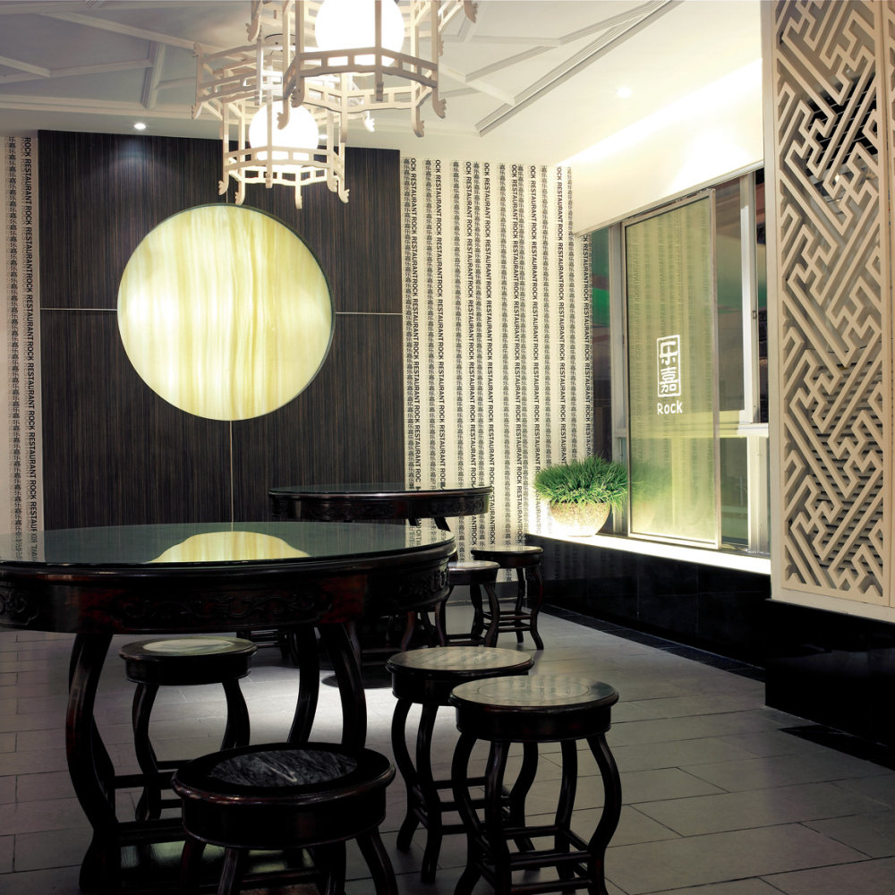 Top restaurant design 高级餐饮空间案例_乐嘉茶点中餐厅1.jpg