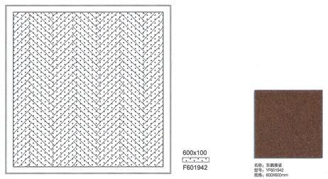 Top restaurant design 高级餐饮空间案例_D (170).jpg