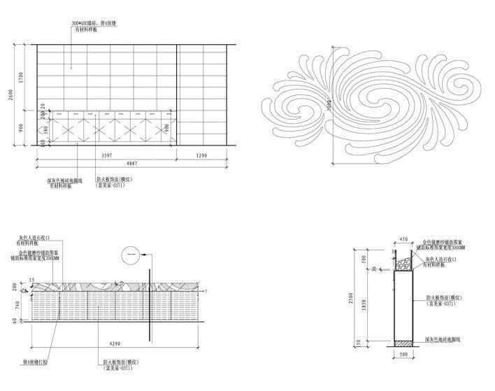 Top restaurant design 高级餐饮空间案例_长城分店01大样图4.jpg