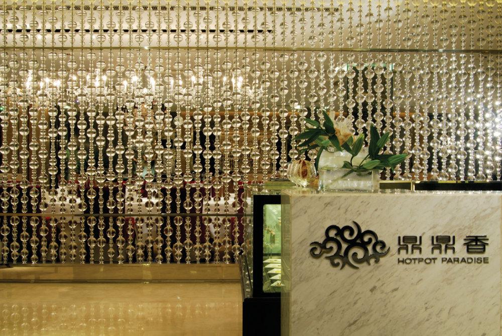 Top restaurant design 高级餐饮空间案例_(谢)鼎鼎香 DDXSK-015.jpg