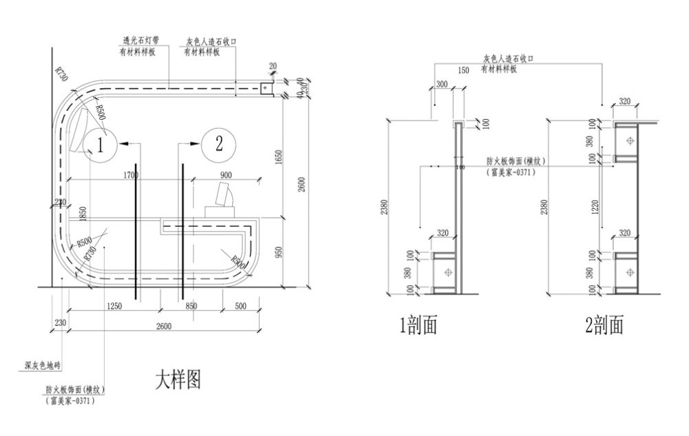 Top restaurant design 高级餐饮空间案例_长城分店01大样图1.jpg