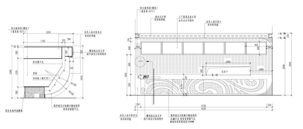 Top restaurant design 高级餐饮空间案例_长城分店02大样图2.jpg