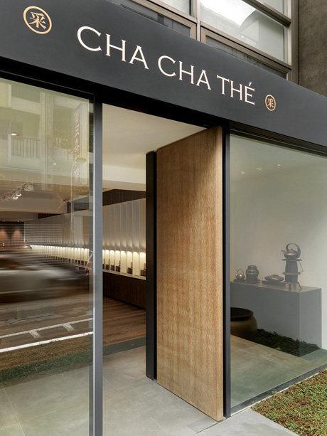 Top restaurant design 高级餐饮空间案例_(谢)采采食茶馆 A 1211546.jpg