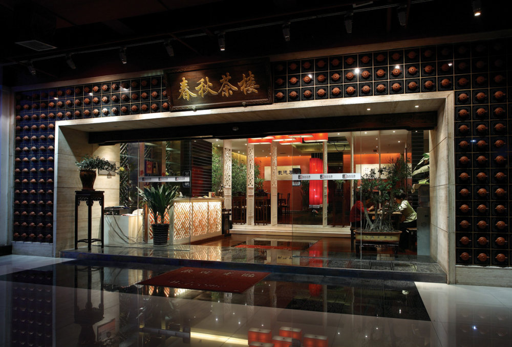 Top restaurant design 高级餐饮空间案例_春秋茶楼入口2.jpg
