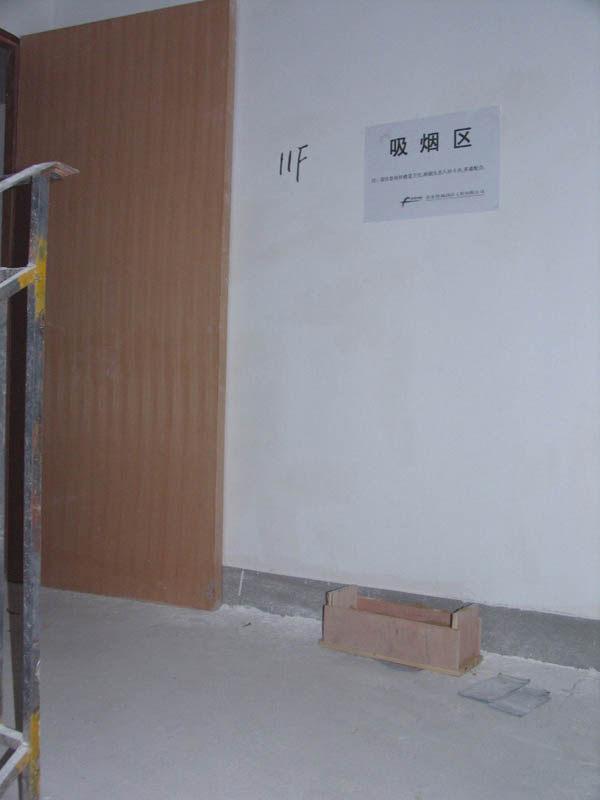 东方豪庭酒店的施工完整过程_1189239871.jpg